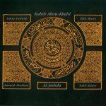 pochette d'al-jadida de Abou Khalil avec des arabesques et des calligraphies arabes