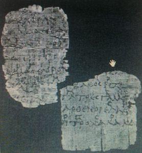 Papyrus Wien 29825 a/b recto – iiie ou iie s. av. J.C. (Wien, Österreichisches Nationalbibliothek, Pap. 29825 a-b)